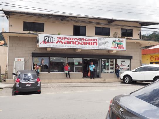 Supermercado Mandarin, Boquete
